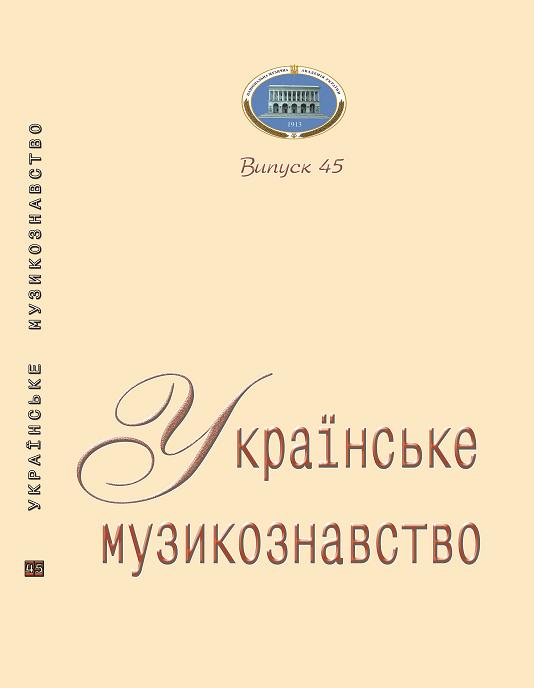 View Vol. 45 (2019)