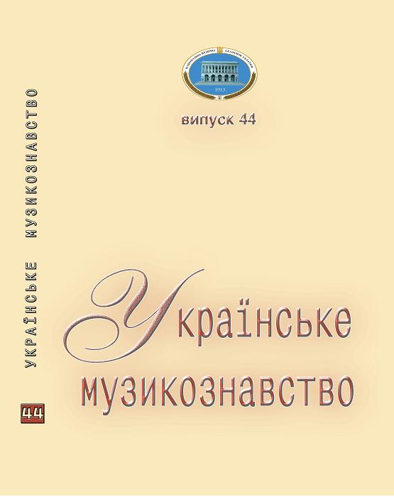 View Vol. 44 (2018)